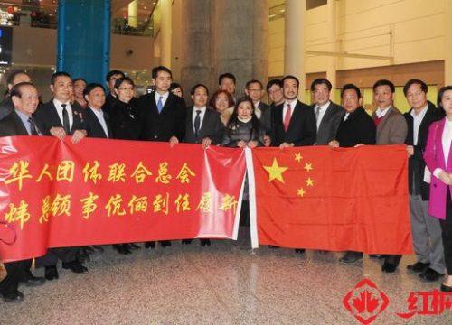 新任中国驻多伦多总领事何炜到任履新