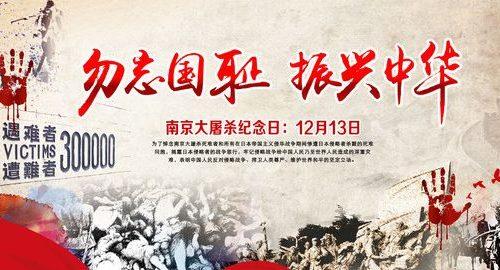 第79号法案(南京大屠杀纪念日法案)签名不足,望大家踊跃参与