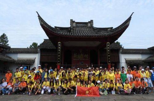 2018年海外华裔青少年中国寻根之旅