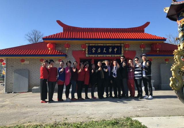 加拿大中华妈祖文化交流协会及加拿大中华湄洲妈祖庙隆重举办2018妈祖诞辰1058周年庆典
