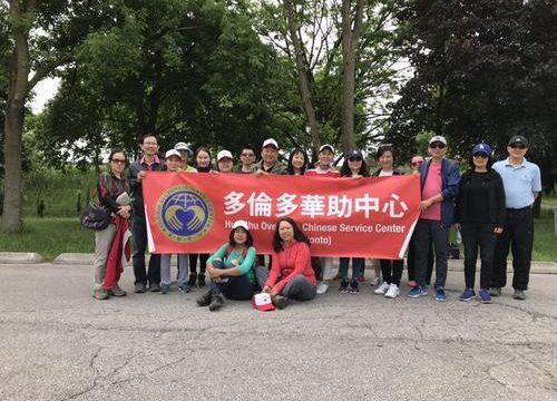 多伦多华助中心与辽宁协会、辽宁商会举办徒步活动
