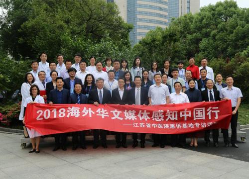 中国首个中医惠侨基地 暖心惠侨工程再升级