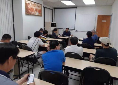 汉邦金融杯2018同乡会联合总会排球锦标赛通知